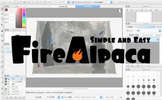 無料ソフトを使って作品画像の変形補正を行う | アマチュア芸術館